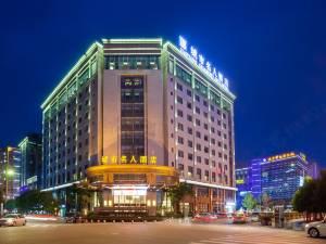 简阳城市名人酒店图片