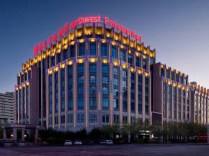 乌鲁木齐西北石油酒店图片