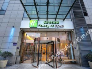 Holiday Inn Express Changzhou Center