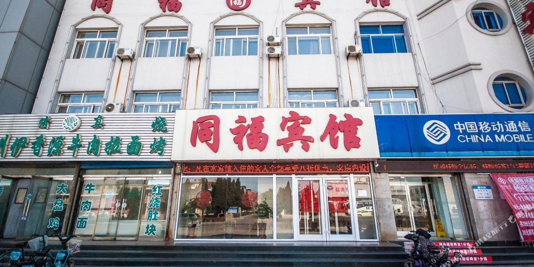 >> 酒店   地址(位置,怎么去,怎么走):  秦皇岛市山海关区船厂路2号