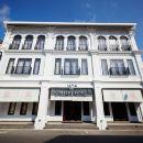 马六甲1825艺廊酒店(1825 Gallery Hotel Melacca)