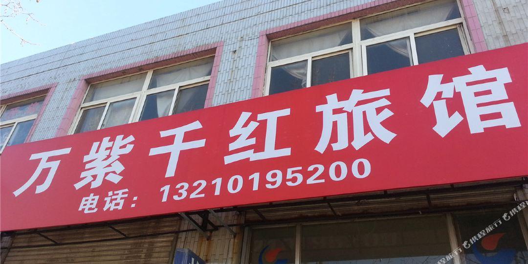 青岛李沧区唐山路中段62-20