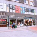 Shengang Short-term Rental Apartment (533352) photo
