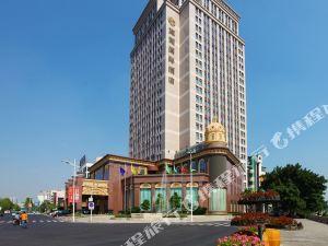 Jinghu Hotel