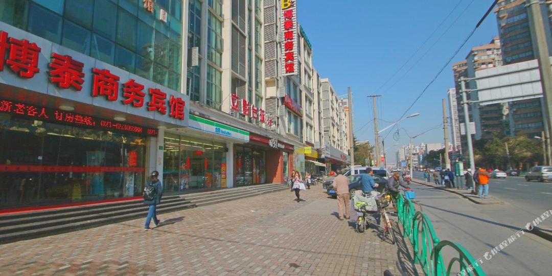 上海隆庭酒店(中原分店)