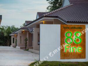 88 Fine Hotel Ban Don