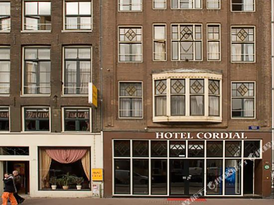 Cordial hotel dam square 50 ctrip for Cordial hotel amsterdam