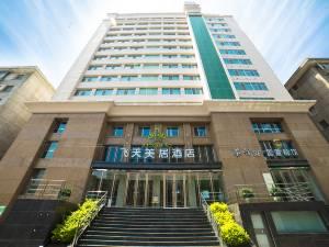 飞天美居酒店(兰州正宁路店)图片