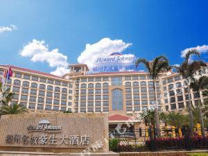 하워드 존슨 리버프론트 플라자 푸저우(Howard Johnson Riverfront Plaza Fuzhou)