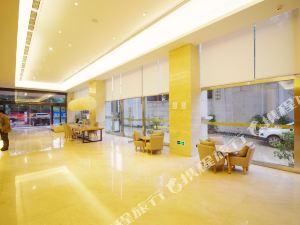 Ji 호텔 러산 (JI Hotel (Leshan Giant Buddha))