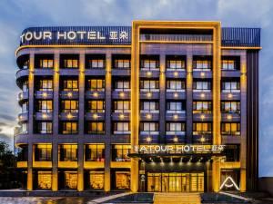 呼和浩特国际会展中心亚朵酒店图片