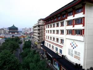 丽晶庭院酒店(西安钟鼓楼回民街地铁站店)图片