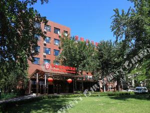 Capital Airport International Hotel Peking (Beijing)