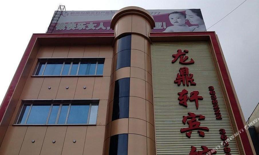 东解放路10号(站前客运站右侧/鹤岗火车站对面)