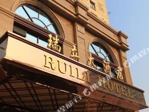 Ruili Hotel Rui'an