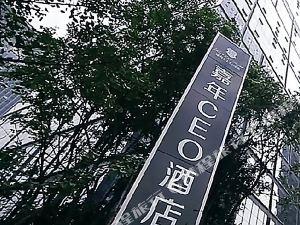 嘉年CEO酒店公寓-(成都会展中心香年广场店)1晚+自选【成都海昌极地海洋公园门票(多票种可选)】