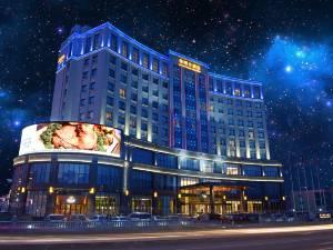 长春华阳大酒店图片