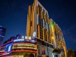 维福顿酒店(合肥万象城店)图片