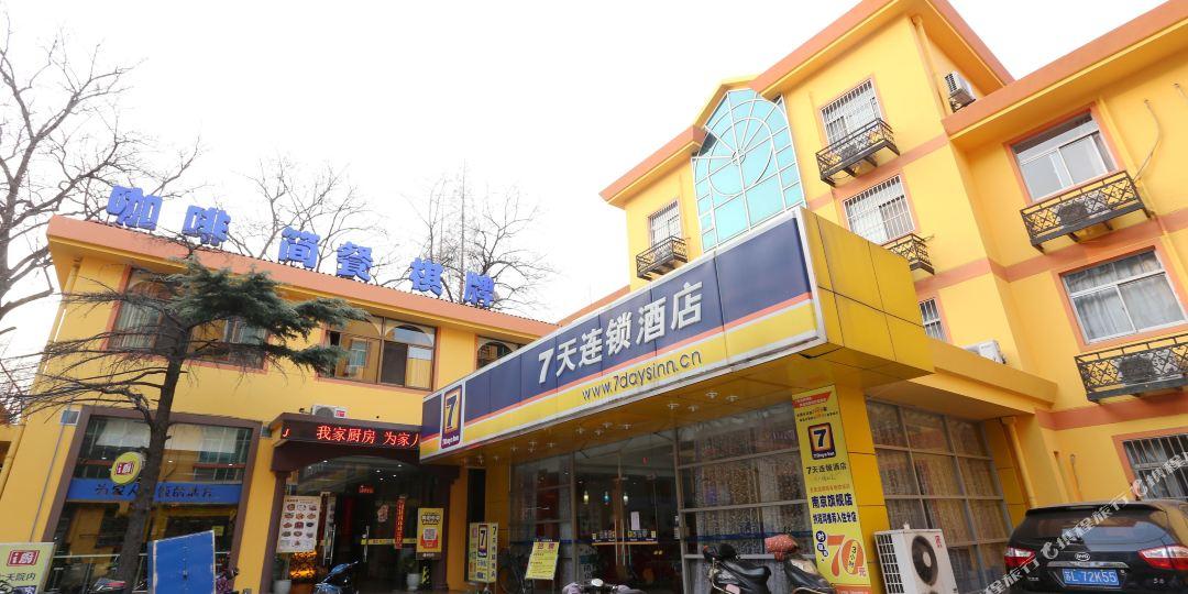 7天连锁酒店 南京北京东路店图片