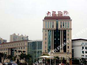 Dalang Taosha Business Hotel