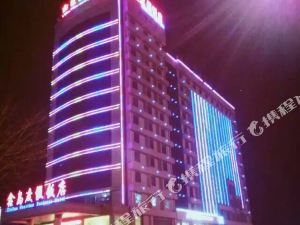 Xindao Vacation Business Hotel