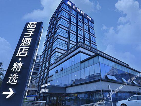 泉城广场附近酒店