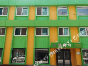 Norway Guesthouse Mokpo