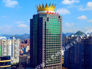 Qianxinan Crown Hotel