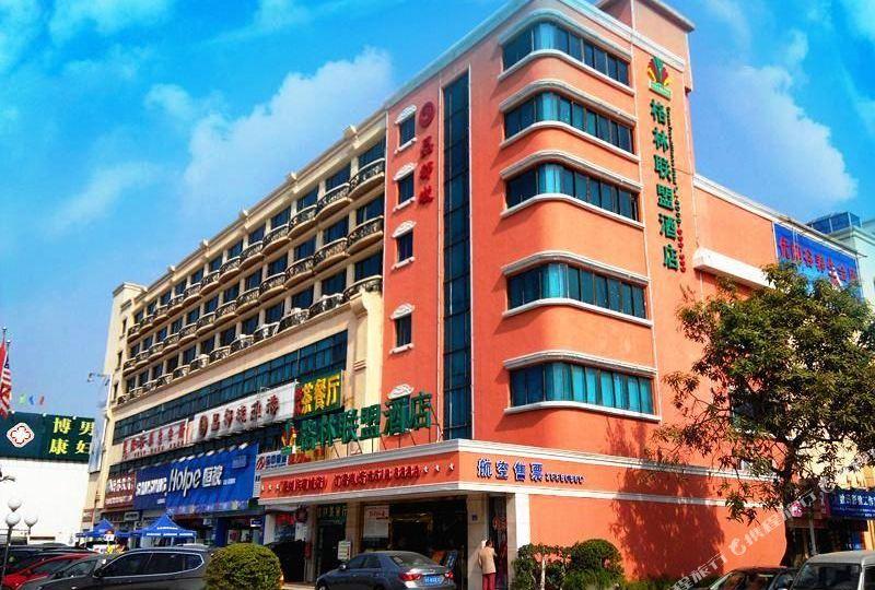 格林联盟酒店(深圳平湖大街店)图片