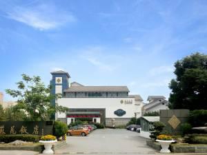 苏州苏苑饭店图片