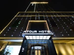 长春高新亚朵酒店图片