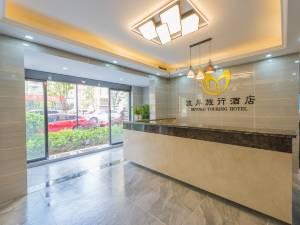 贵阳彼岸旅行酒店图片