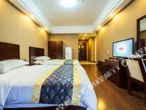 Tujia Sweetome Vacation Rentals (Wanda Plaza)