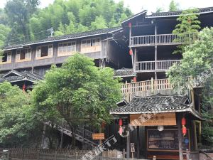 Liping Zhaoxing VIP Hotel