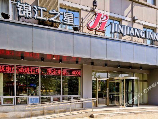 Jinjiang Inn - Tianjin Zhongshan Road Hotel - room photo 11439061