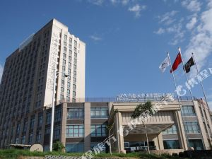 Midong International Hotel Urumqi