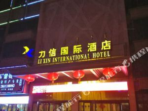 Lixin International Hotel Inner Mongolia