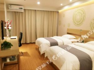 Green Tree Inn Tieling Zijing City