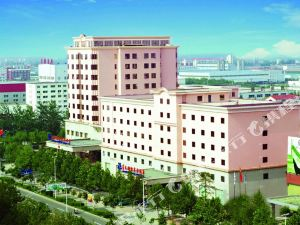 Xingguang International Business Hotel