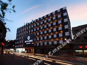 Hotel Di Xiamen