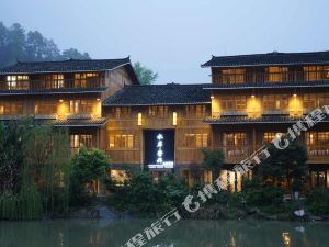 Zhaoxing Town Scenic Area