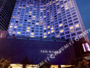 New World Dalian Hotel Dalian