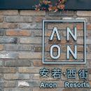 Anon Resorts