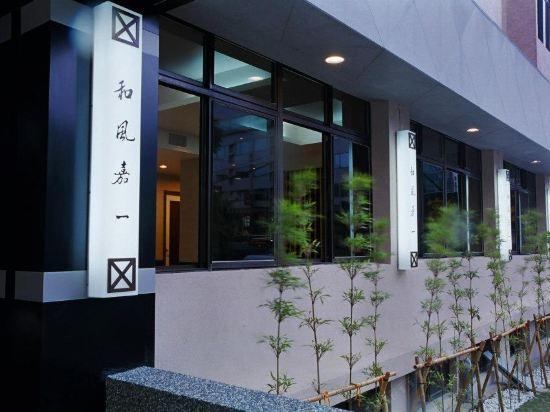 宜蘭礁溪和風溫泉會館-嘉一店