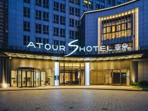 上海徐家汇天钥桥亚朵S酒店图片