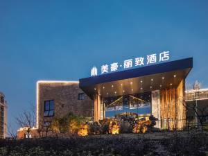 美豪丽致酒店(南京仙林大学城金鹰店)图片