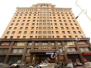 Lai Fu Shi Hotel