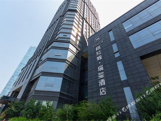 格拉姆瑞玺酒店(郑州cbd会展中心店)图片