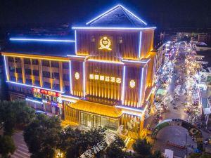 Zhongwei Yudu Lizi Hotel(YD RITZ HOTLE)