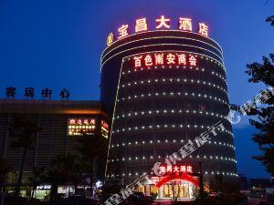 바오 창 호텔(Bao Chang Hotel)